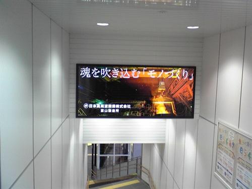 2016_10_08-09_高岡03_080_2016_12_11[000]