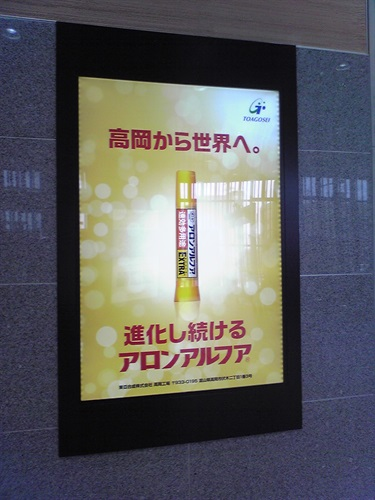 2016_10_08-09_高岡03_081_2016_12_11