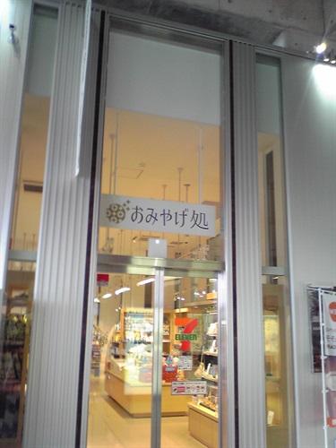 2016_10_08-09_高岡03_082_2016_12_11