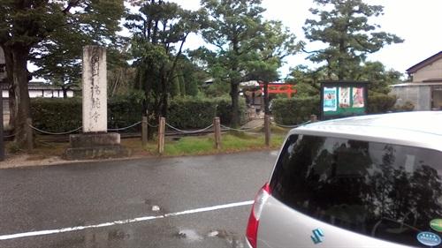 2016_10_08-09_高岡03_098_2016_12_18