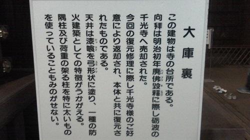 2016_10_08-09_高岡03_146_2016_12_21