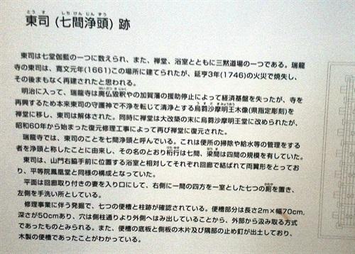 2016_10_08-09_高岡03_159_2016_12_21