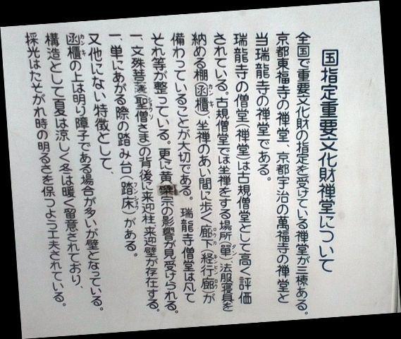 2016_10_08-09_高岡03_163