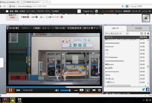 2016_10_08-09_高岡03_196_2017_01_02