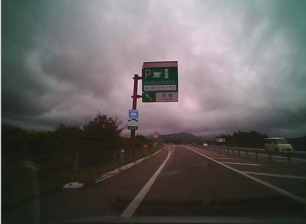 高岡ドラレコSD2_198