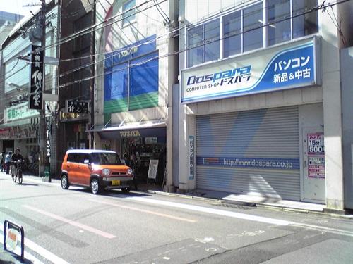2016_11_02_京都_39_2017_01_09
