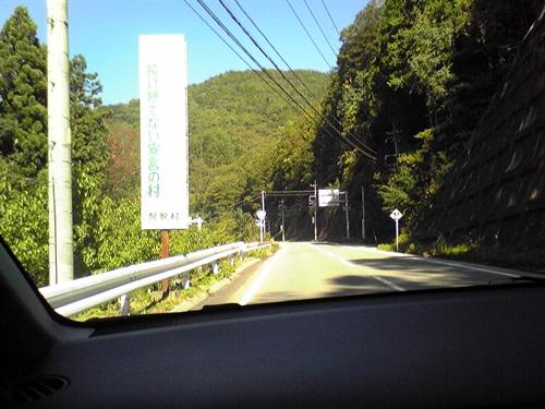2016_10_16_南木曽_226_2017_01_15