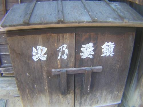 2016_10_16_南木曽_037_2017_01_25