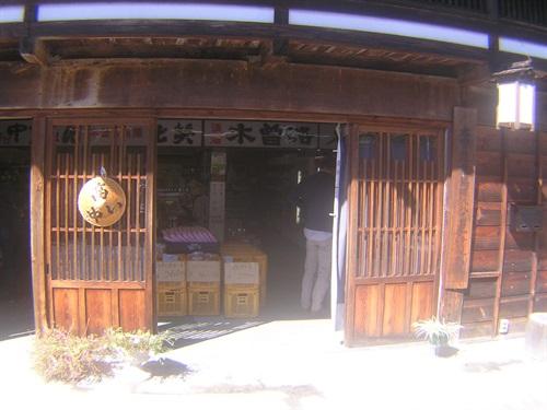 2016_10_16_南木曽_062_2017_01_29