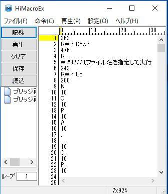 HiMacroEx1.jpg