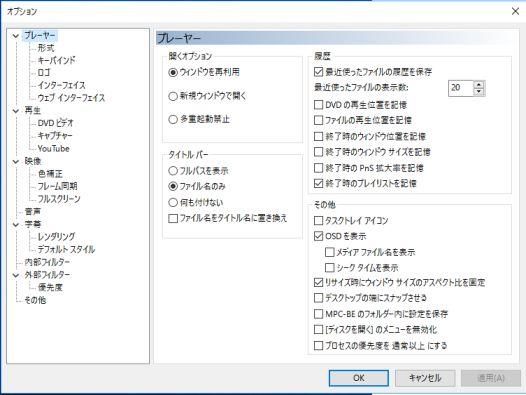 MPC-BE1-2.jpg