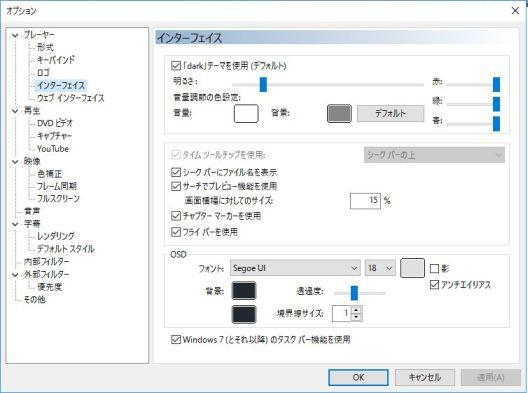 MPC-BE3.jpg