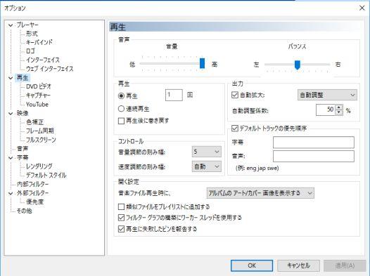 MPC-BE4.jpg