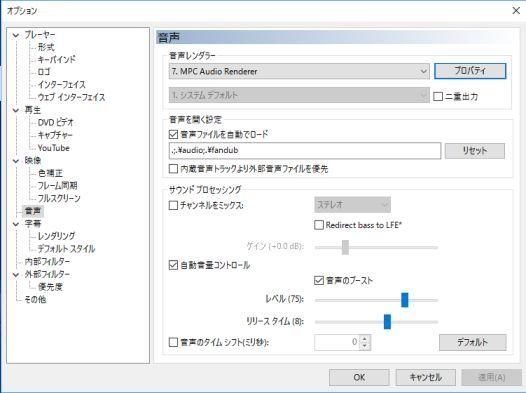 MPC-BE5.jpg