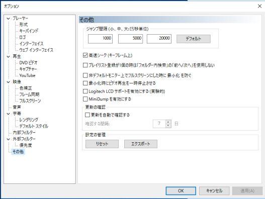 MPC-BE7.jpg