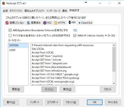 Noscript1.jpg