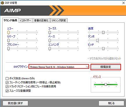 aimp2.jpg