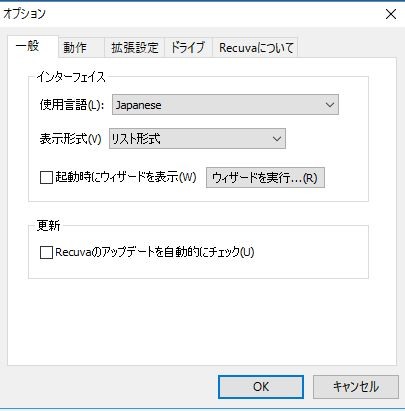 recuva2_1.jpg