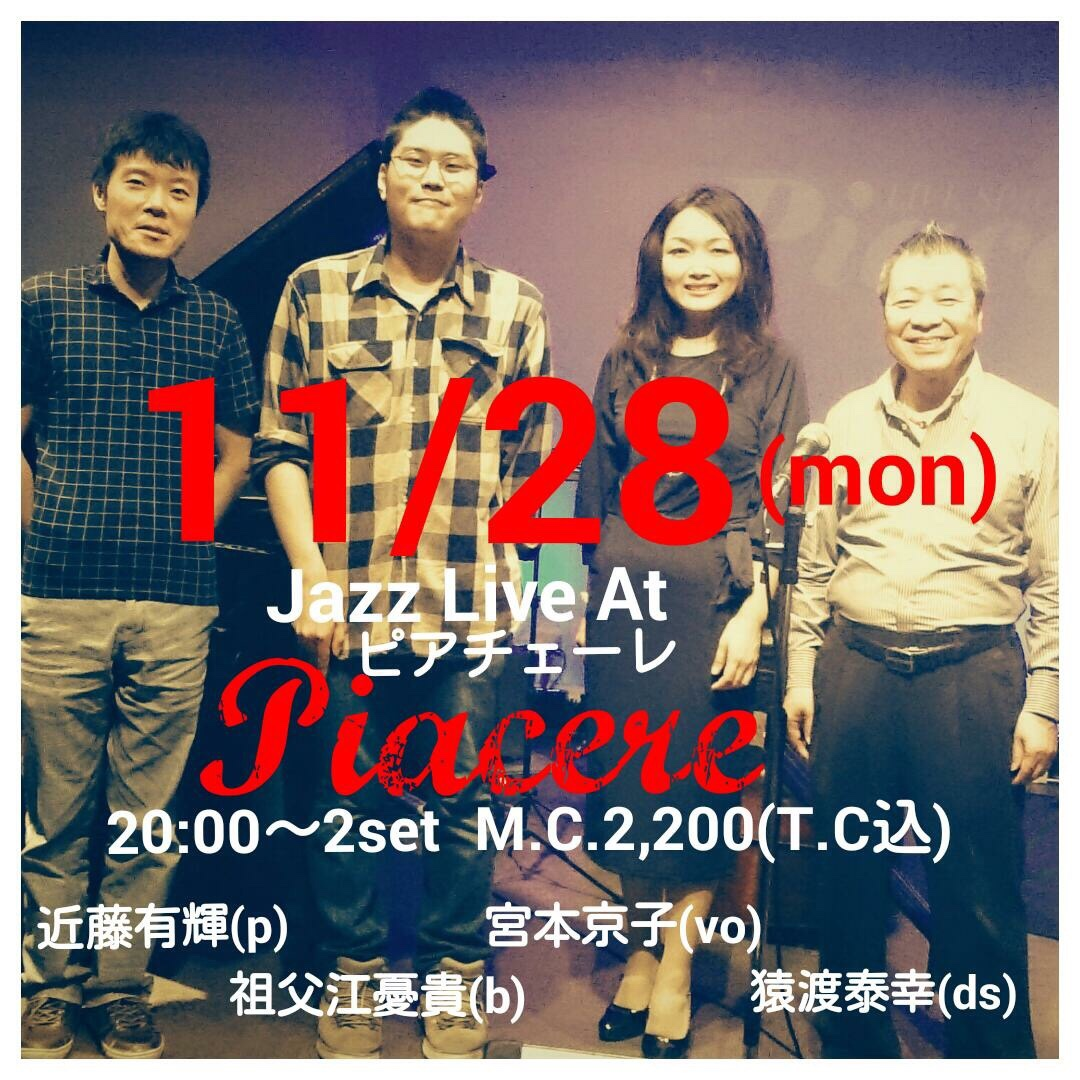 fc2blog_20161130122053278.jpg