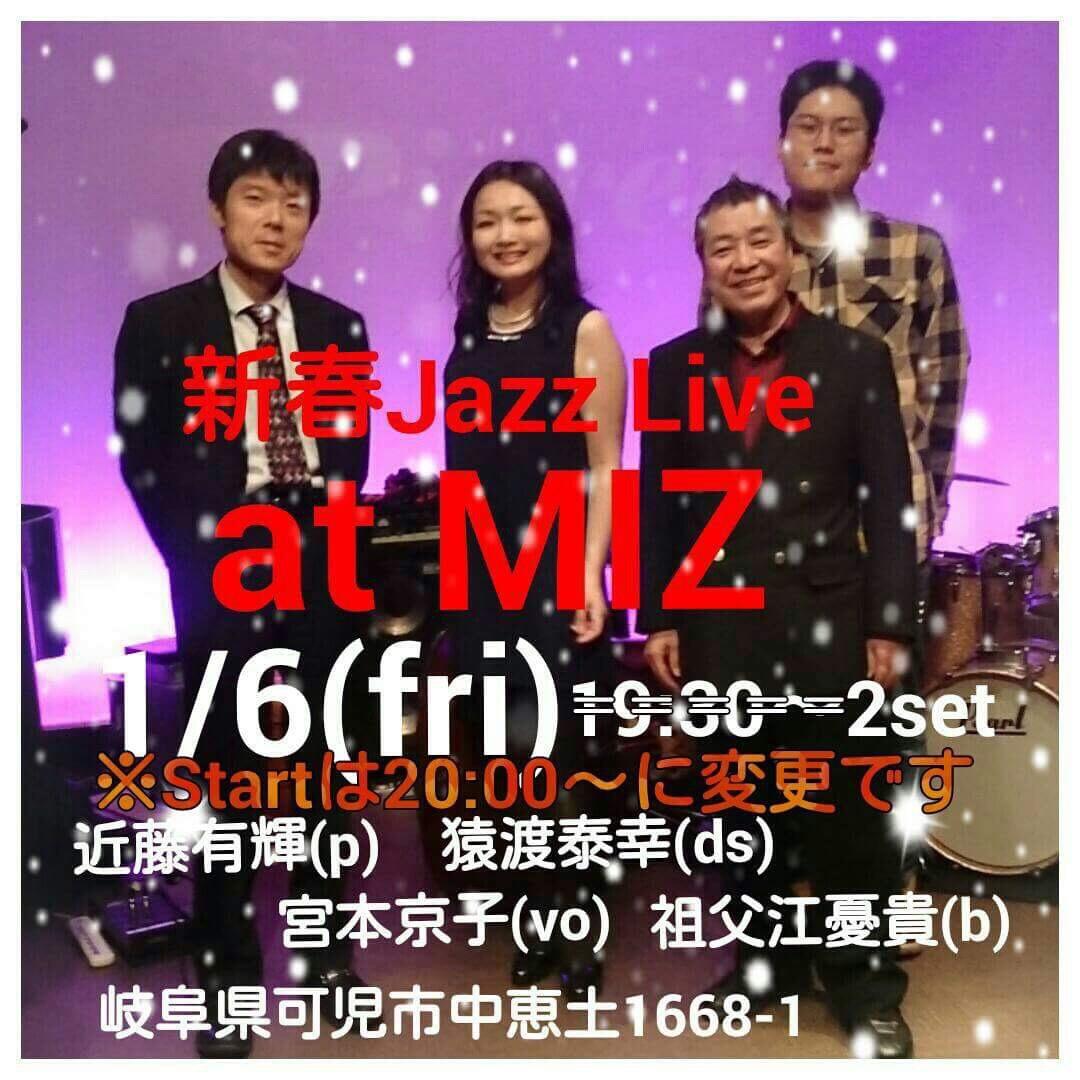 fc2blog_20161230145512739.jpg