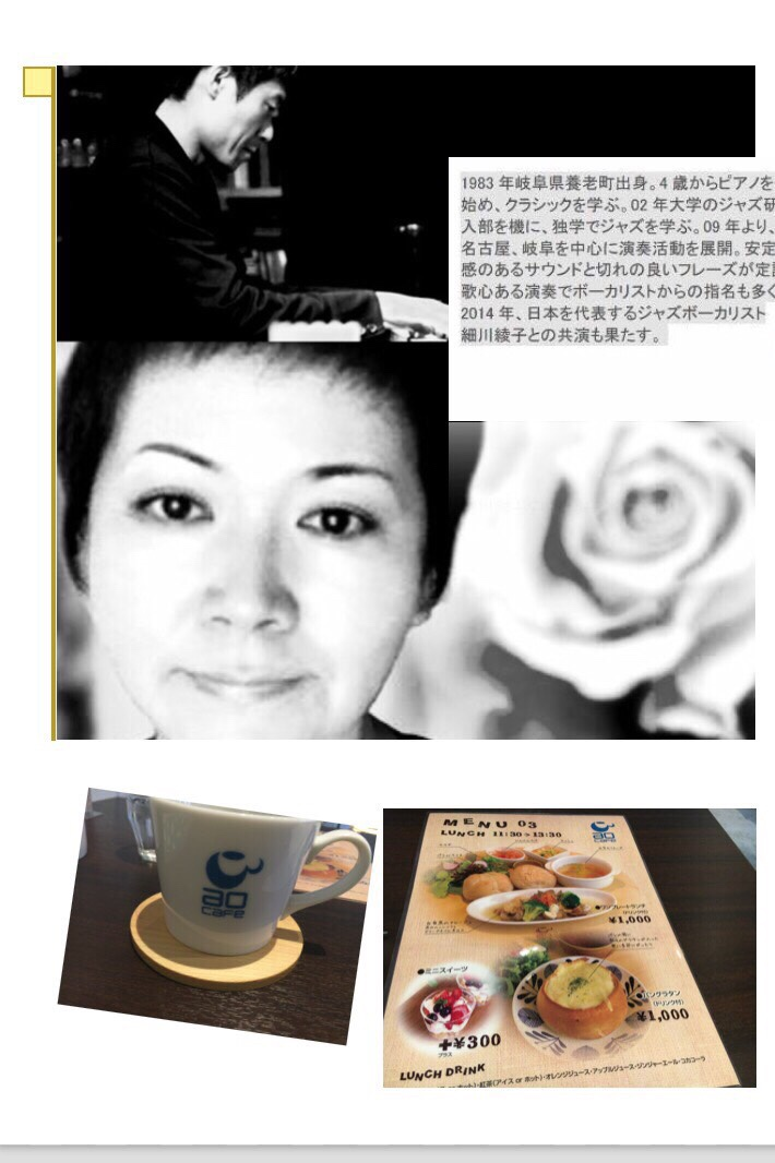 fc2blog_201701242235083dd.jpg
