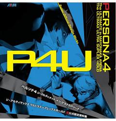 P4ugashu