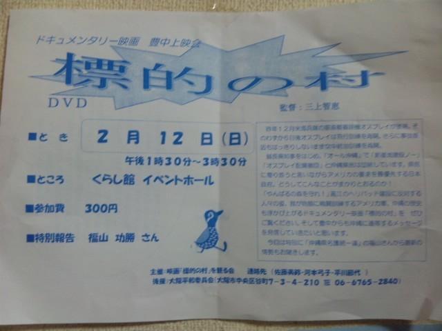 SH3J0143.jpg