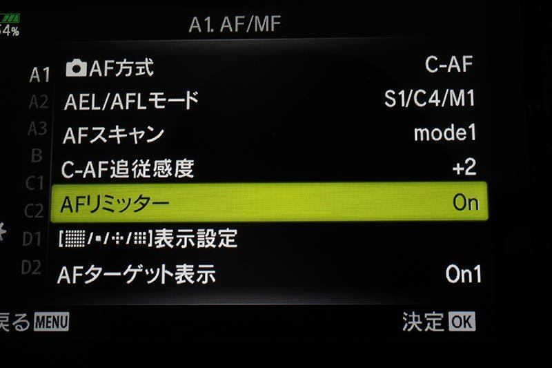 PC230057.jpg