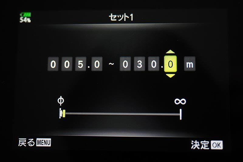 PC230067.jpg
