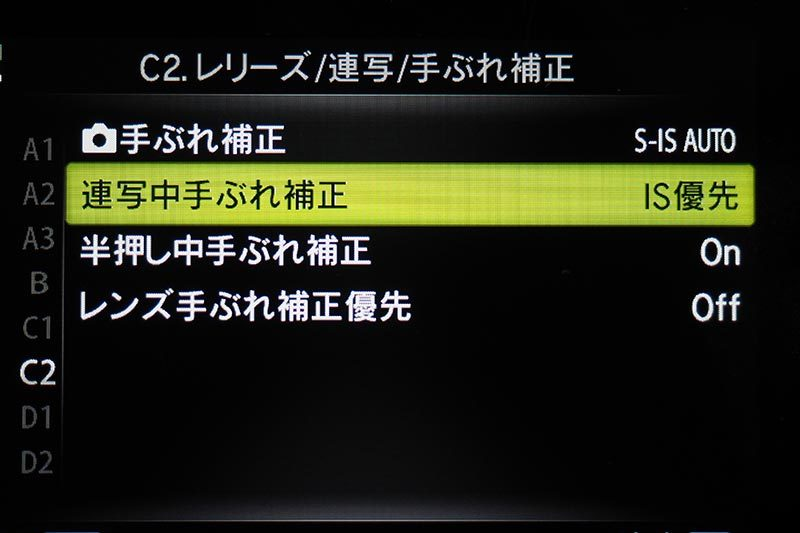 PC250233.jpg