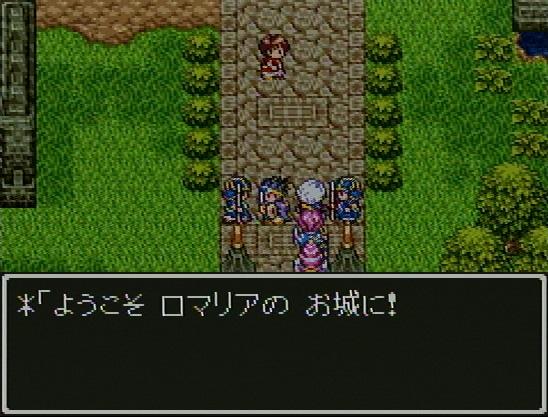 SFC スーパーファミコン ドラクエ3 ドラゴンクエストⅢ プレイ日記 勇者 盗賊 商人 遊び人