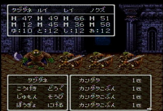 SFC スーパーファミコン ドラクエ3 DRAGONQUEST プレイ日記 勇者 盗賊 商人 遊び人