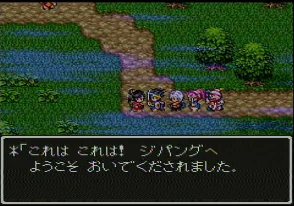 SFC スーパーファミコン ドラクエ3 ドラゴンクエストⅢ プレイ日記 勇者 盗賊 商人 賢者 遊び人 転職