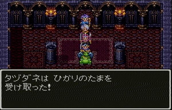 SFC スーパーファミコン ドラクエⅢ ドラゴンクエストⅢ DRAGONQUEST プレイ日記 レトロゲーム 勇者 戦士 盗賊 賢者 バラモス ゾーマ