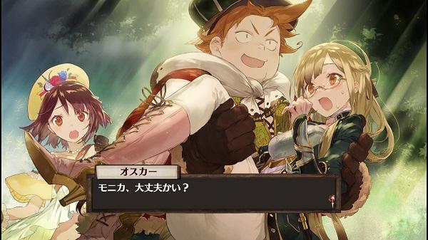 PS4 ソフィーのアトリエ 錬金術師 プレイ日記 ソフィー