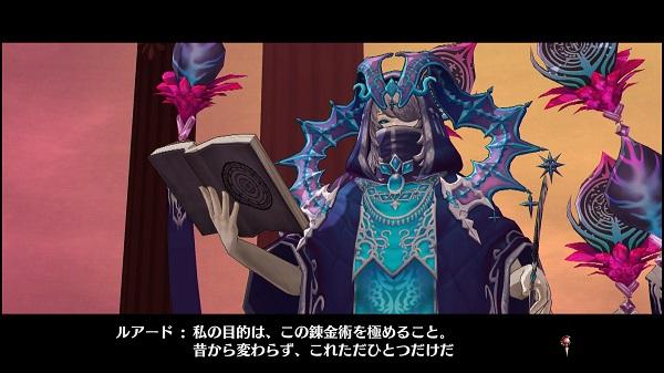 PS4 PSプラス フリープレイタイトル ソフィーのアトリエ プレイ日記 クリア