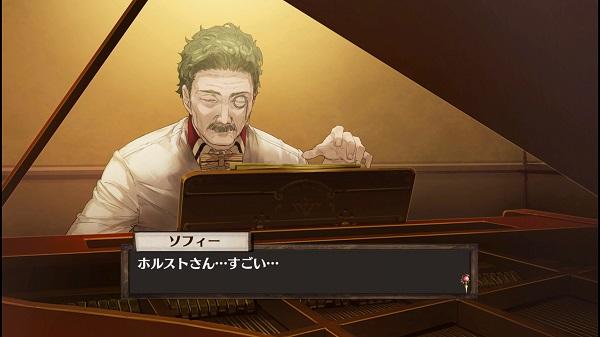 PS4 ソフィーのアトリエ プレイ日記 トロフィーコンプ