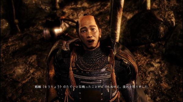 PS4 NIOH 仁王 プレイ日記 ダークソウル風戦国アクションRPG 九州編