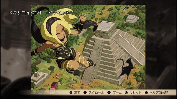 PS4 グラビティデイズ GRAVITYDAZE プレイ日記 キトゥン クリア