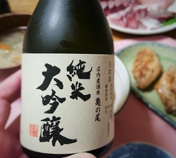 170108亀の尾純米大吟醸2