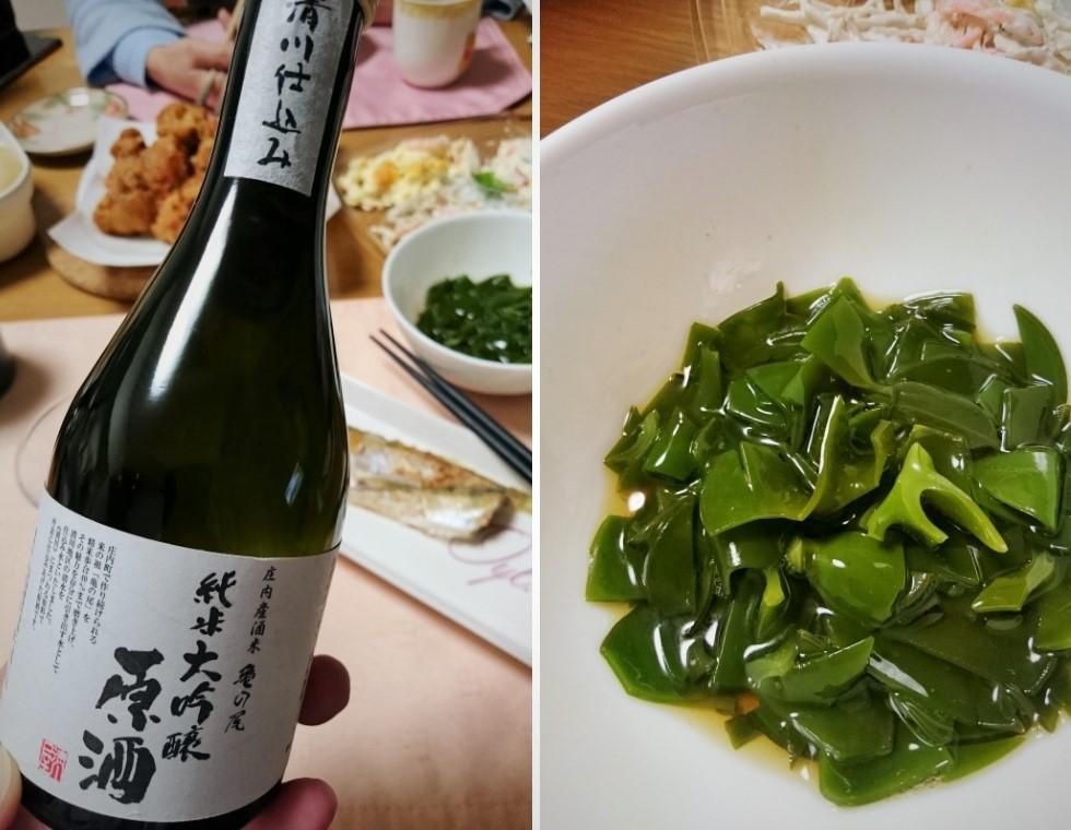 170202日本酒2