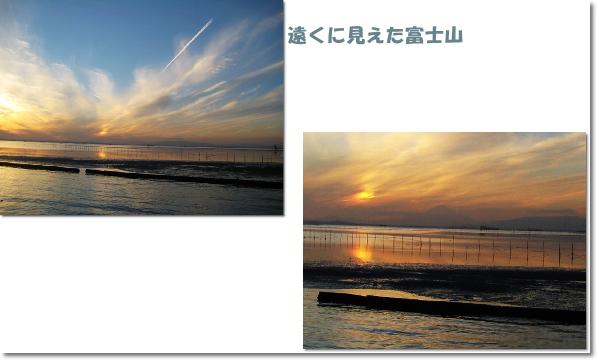 江川海岸で7