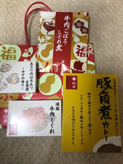 fc2blog_20170103194433182.jpg