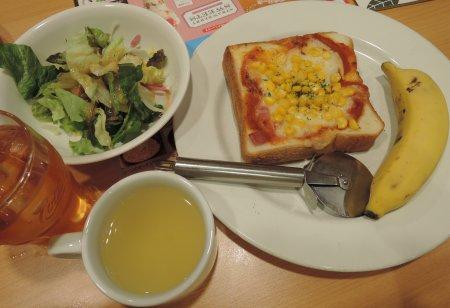 gasto-akoya 201612