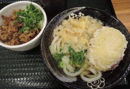 hanamaru-teppou 201612