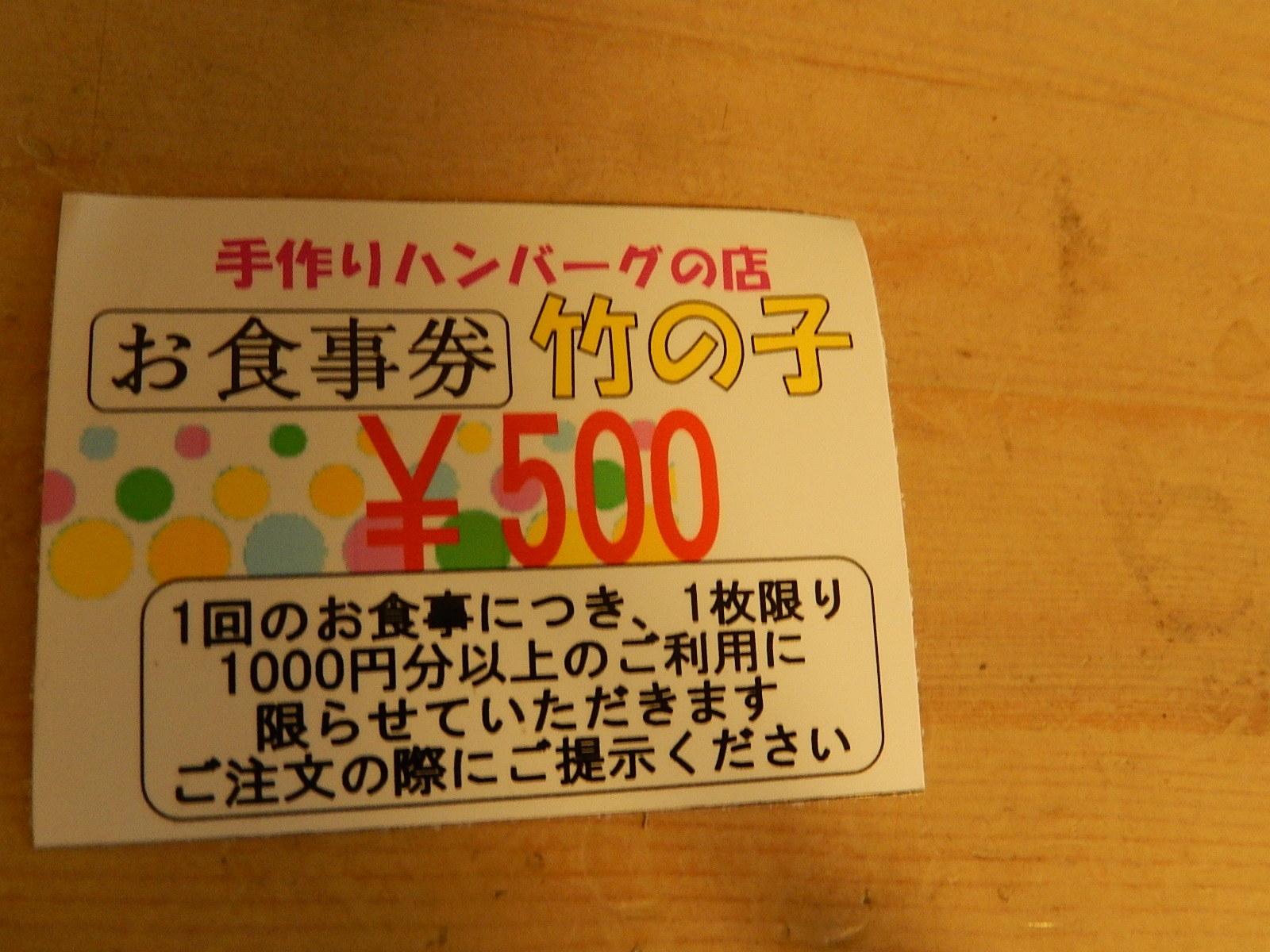 DSCN9836[1]