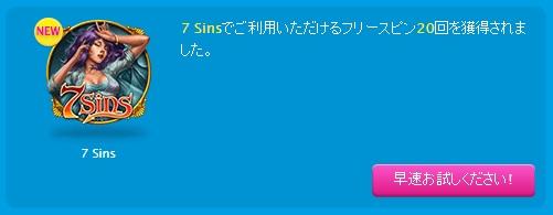 7sin_20spin.jpg