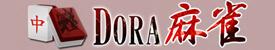 dora_logo.jpg