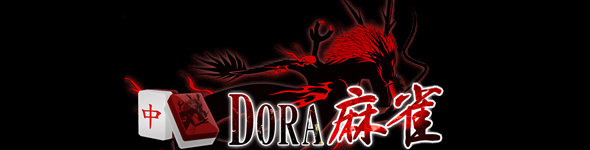 dora_logo_11.jpg