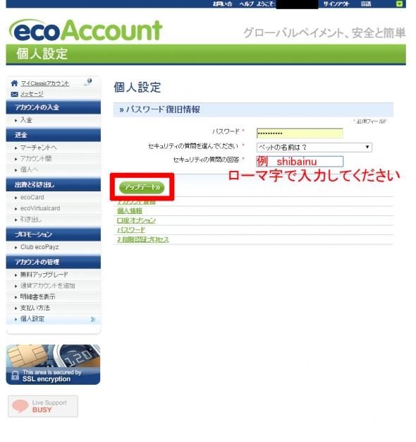 eco10.jpg